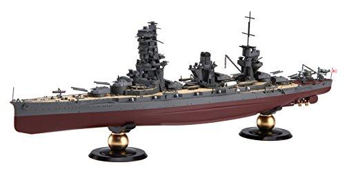 1/700 帝国海軍シリーズ No.30 日本海軍戦艦 山城 フルハルモデル
