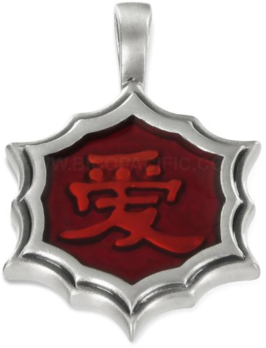 Ai Qing Bico Pendant - Red