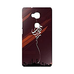 G-STAR Designer Printed Back case cover for Huawei Honor X - G6672
