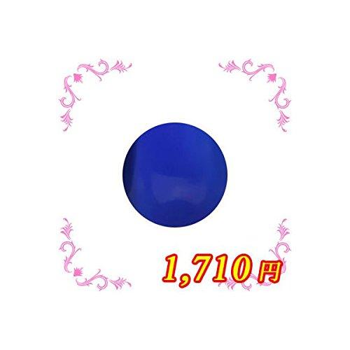 ing シーソー BLー01M 4g