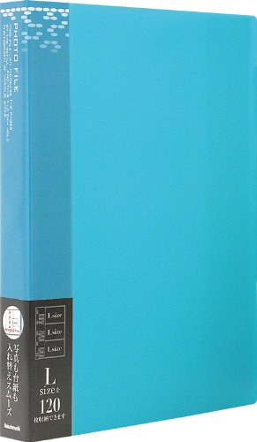 Nakabayashi formula Binder Pocket album photo file blue a S-MY-141-B