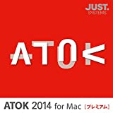ATOK 2014 for Mac �ץ�ߥ��� �̾��� DL�� [������?��]