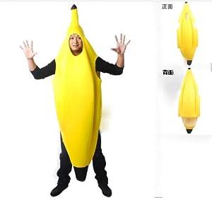 ★あなたもバナナになります…か!  バナナ マン 衣装 コスプレ 髭セット ★ cos tune-4 (大人 FREE, バナナ)