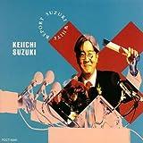 SUZUKI白書~スズキ・ホワイト・リポート