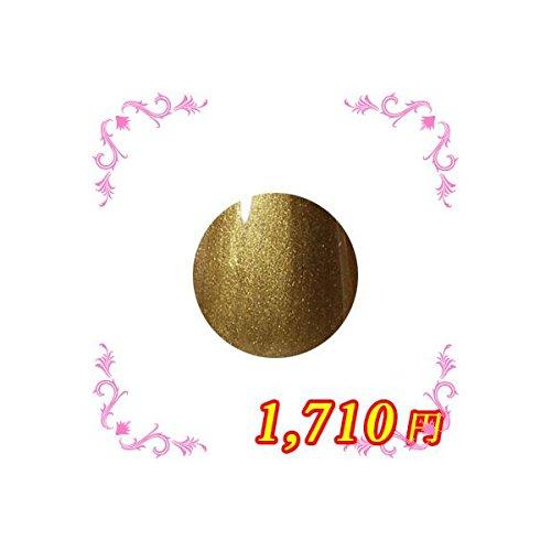 ing シーソー GDー01P 4g
