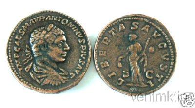 (DD S 85) Sestertius of Elagabalus COPY