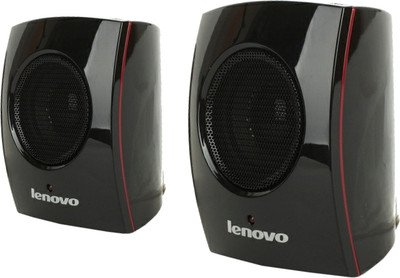 Get Lenovo USB Speaker At Rs 523 Modeled M0420 - Amazon