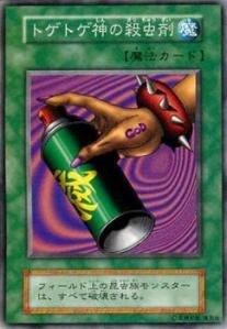遊戯王カード トゲトゲ神の殺虫剤 VOL4-49R