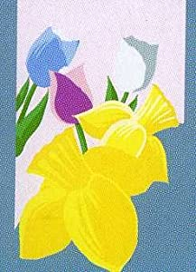 "Daffodil and Tulips Nylon Applique Garden Flag, 12"" x 18"""