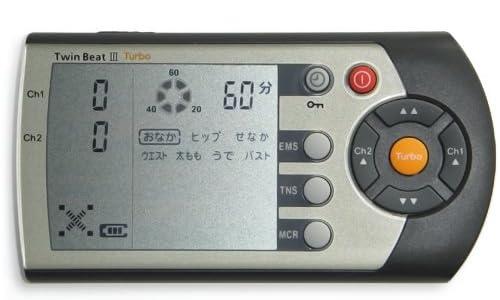 伊藤超短波 EMS運動器具 ツインビート3ターボ 000886