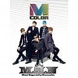 M.E.N/M COLOR(初回限定盤)(DVD付)
