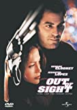 DVD OUT OF SIGHT