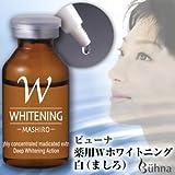 送料無料★超高濃度!W原液がシミを断つ、翌朝の肌で感じる美肌力『薬用ダブルホワイトニング白(ましろ)』