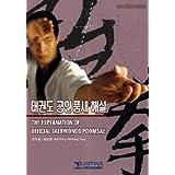 The Explanation of Official Taekwondo Poomsae (Korean-English) ~ Il-pil Kang