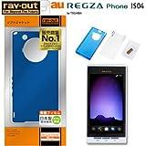 レイアウト REGZA Phone au by KDDI IS04用ソフトジャケット/ブルー RT-IS04C5/A