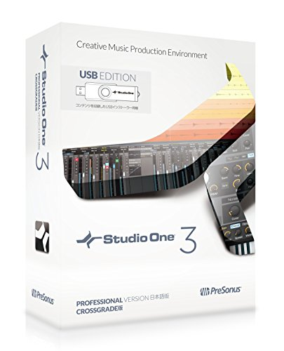 PreSonus プリソーナス 音楽制作ソフト Studio One 3 Crossgrade日本語版(USB edition)