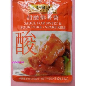 Lee Kum Kee-Sauce For Sweet&Sour Pork/Spare Ribs80G 2.8Oz 75 G