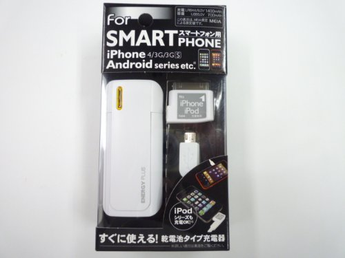 M818 スマートフォンチャージ +iPhone