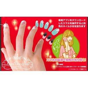 LumiDecoNail(ルミデコネイル)光るネイルシール 爪に貼ったルミデコネイルのLEDが発光 おサイフケータイ NFC(Felica搭載)対応 (両手いっぱいの花束)(4904790524493)