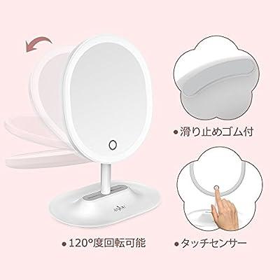 Anjou 化粧ミラー LED 卓上ミラー 5倍 拡大鏡 タッチパネル 調光可能 120度回転 USB充電 トレー付き (白)