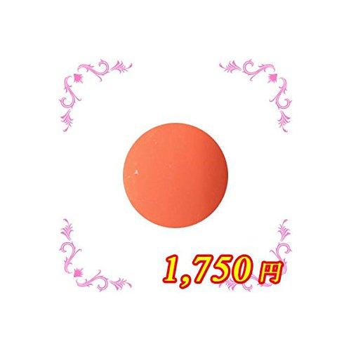 ing シーソー ORー005 4g