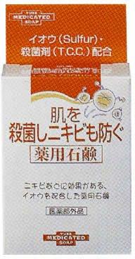 ユゼ 肌を殺菌しニキビも防ぐ薬用石鹸 110g