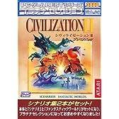 PCゲーム Bestシリーズ プラチナセレクション CIVILIZATION 2 プレミアパック 完全日本語版
