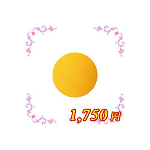 ing シーソー ORー002 4g
