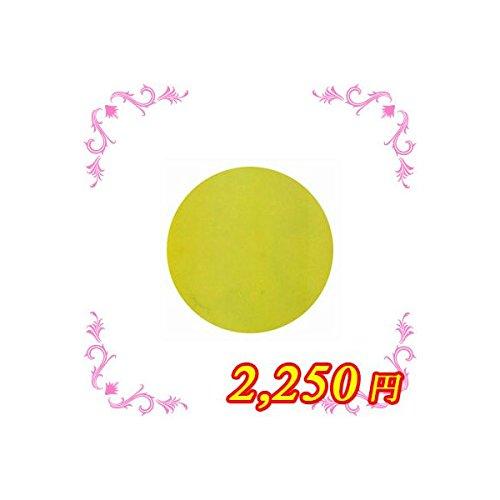 アイスジェル カラージェル STー399 シースルー イエロー 3g