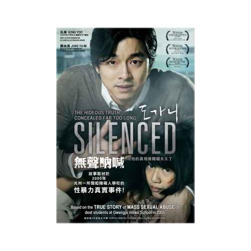 Amazon.com: Silenced (Korean Movie With English Subtitle