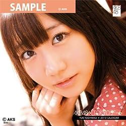 柏木由紀 AKB48 2012TOKYOデートカレンダー 柏木由紀 AKB-015