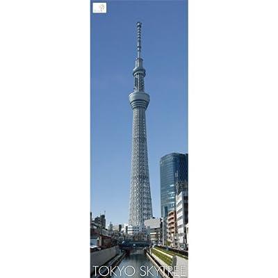 東京スカイツリーお風呂ポスター (耐水ポスター)