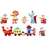 IN THE NIGHT GARDEN NINKY NONK & COMPLETE CHARACTERS GIFT SET