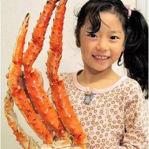 タラバガニ 脚 たらば 蟹足 超特大 7Lサイズ 約1.5kg