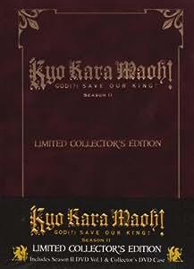 Kyo Kara Maoh: Season 2 - Starter Set