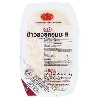 Steamed Jasmine Rice 150G.