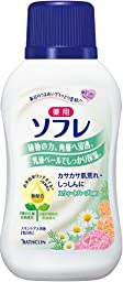 Sofre Sweet Herb Japanese Bath Milk with Jojoba Seed Oil from Bathclin - 720ml