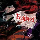 EGOIST(��������A)(DVD��)(�߸ˤ��ꡣ)