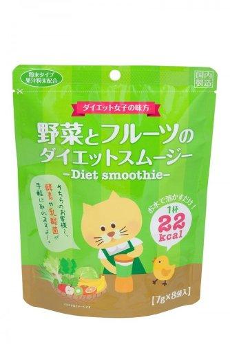 コーワリミテッド 野菜とフルーツのダイエットスムージー ×3 0332346