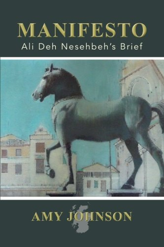 宣言: 阿里 Deh Nesehbeh