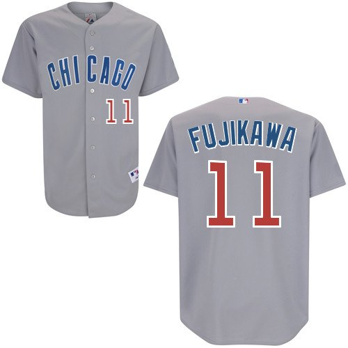 Kyuji Fujikawa Chicago Cubs Road Authentic Jersey by Majestic Select Jersey Size: 48 - X-Large at Amazon.com