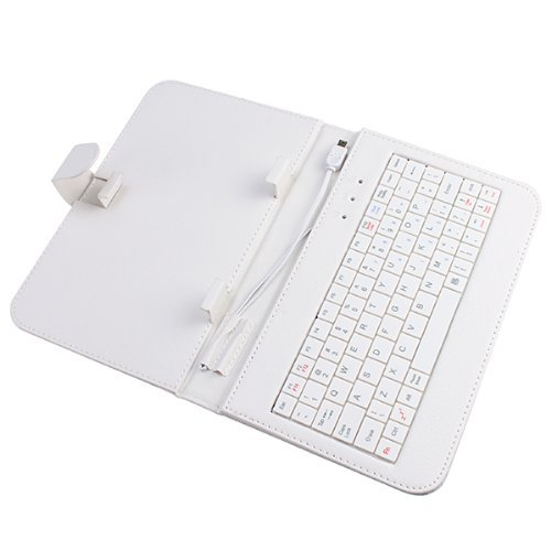 Etimedeal@7 Inch Tablet Pc White Leather Hard Cover Case with Keyboard