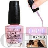 OPI Nails Rosy Future Pink Nail Lacquer/Polish - Soft Shade S79