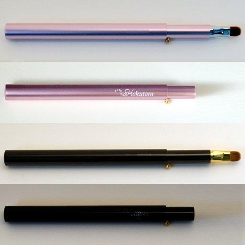 北斗園化粧筆 スライド式アイシャドウブラシ HSー10 ピンク 熊野筆