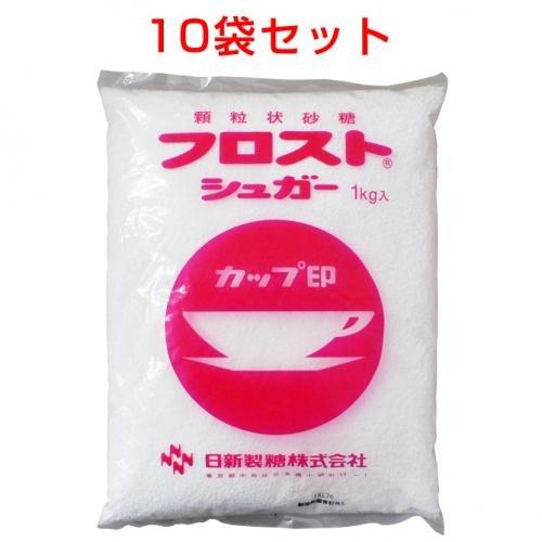 フロストシュガー(1kg) 10袋セット