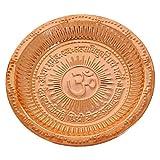 "RoyaltyLane Handmade Hindu Puja Thali - Engraved Om Symbol and Gayatri Mantra - Religious Gifts - 7.5"""