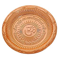RoyaltyLane Copper Hindu Puja Thali - Engraved Om Symbol and Gayatri Mantra - Spiritual Gifts - 6.5