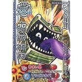 ドラゴンクエスト モンスターバトルロードⅠ 第五章 ミミック 【ラミ】 M-010P