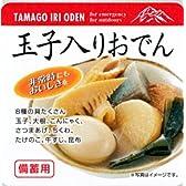 東和食彩 備蓄用 玉子入りおでん 賞味期限2019年5月