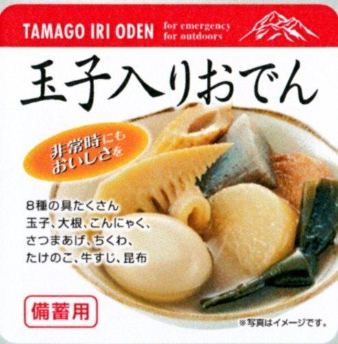 http://macaro-ni.jp/32034